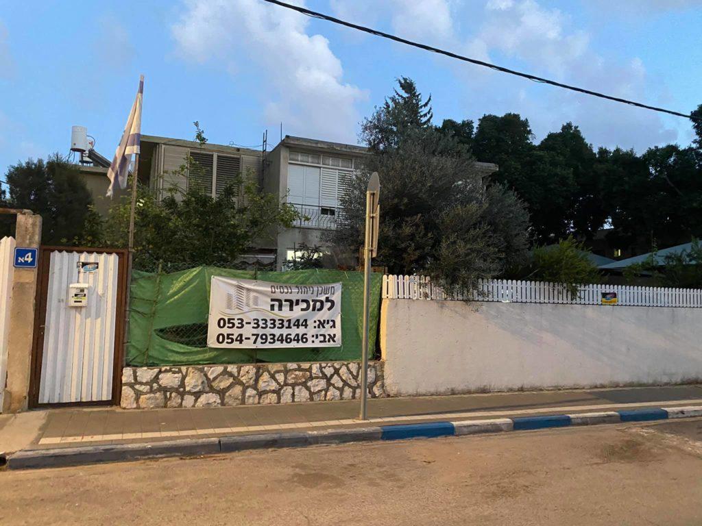 דירה למכירה ברחוב מונאש 4 - יד אליהו, תל אביב